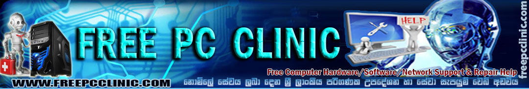 Free Download Sinhala Stylish Fonts